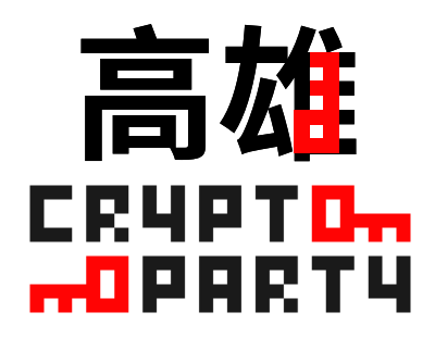 CryptoParty Kaohsiung