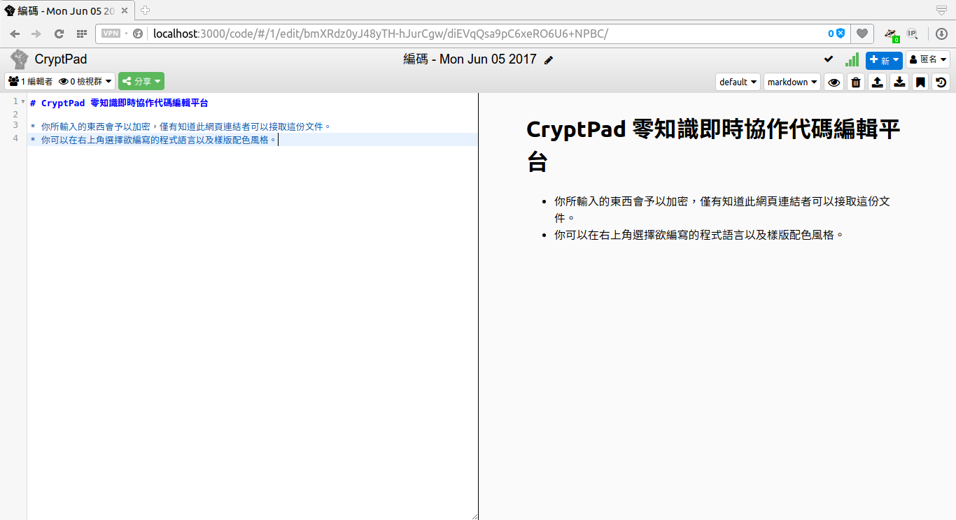 CryptPad New Pad Chinese